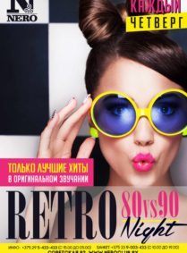 Retro 80vs90