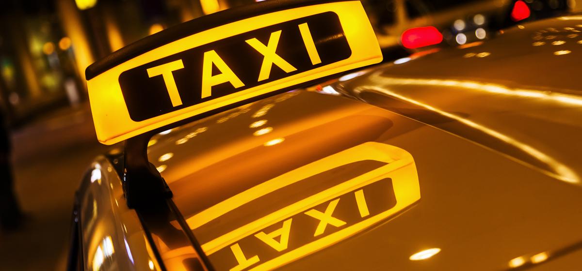 Заказ такси онлайн череповец