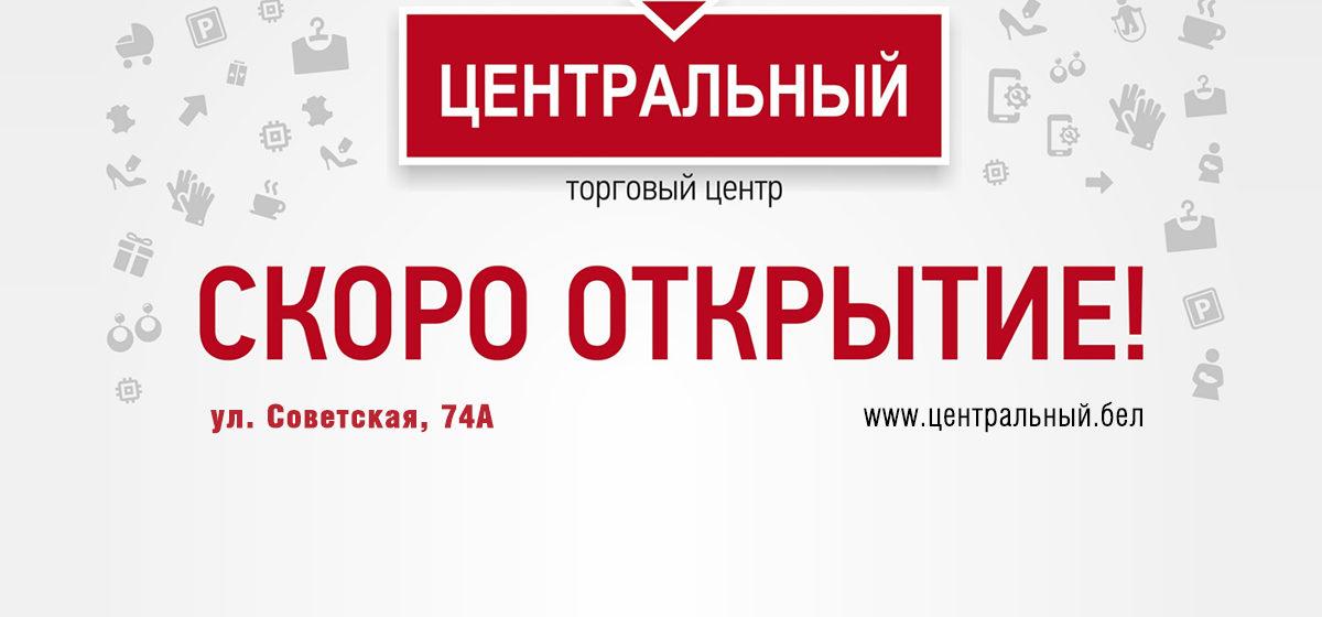 Моя реклама гомель спорттовары можно ли в яндекс директ