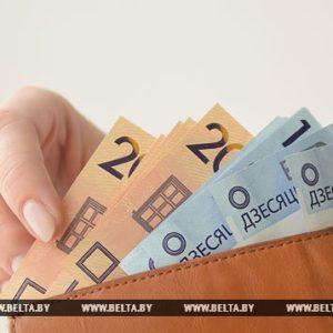 Пенсия по виду на жительство какие документы надо предоставить