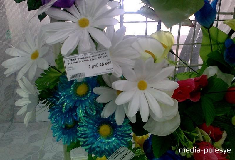 Букет искусственных цветов.