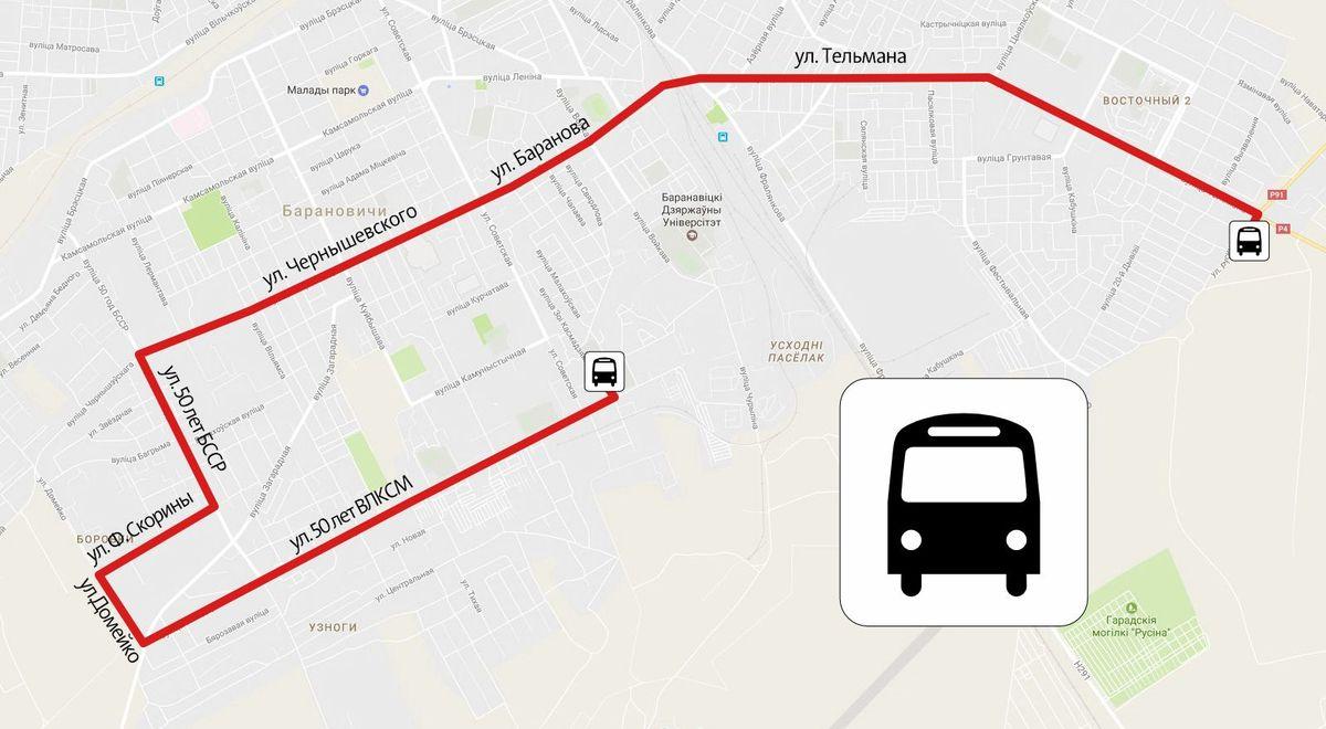 Схема изменения маршрута автобуса №15