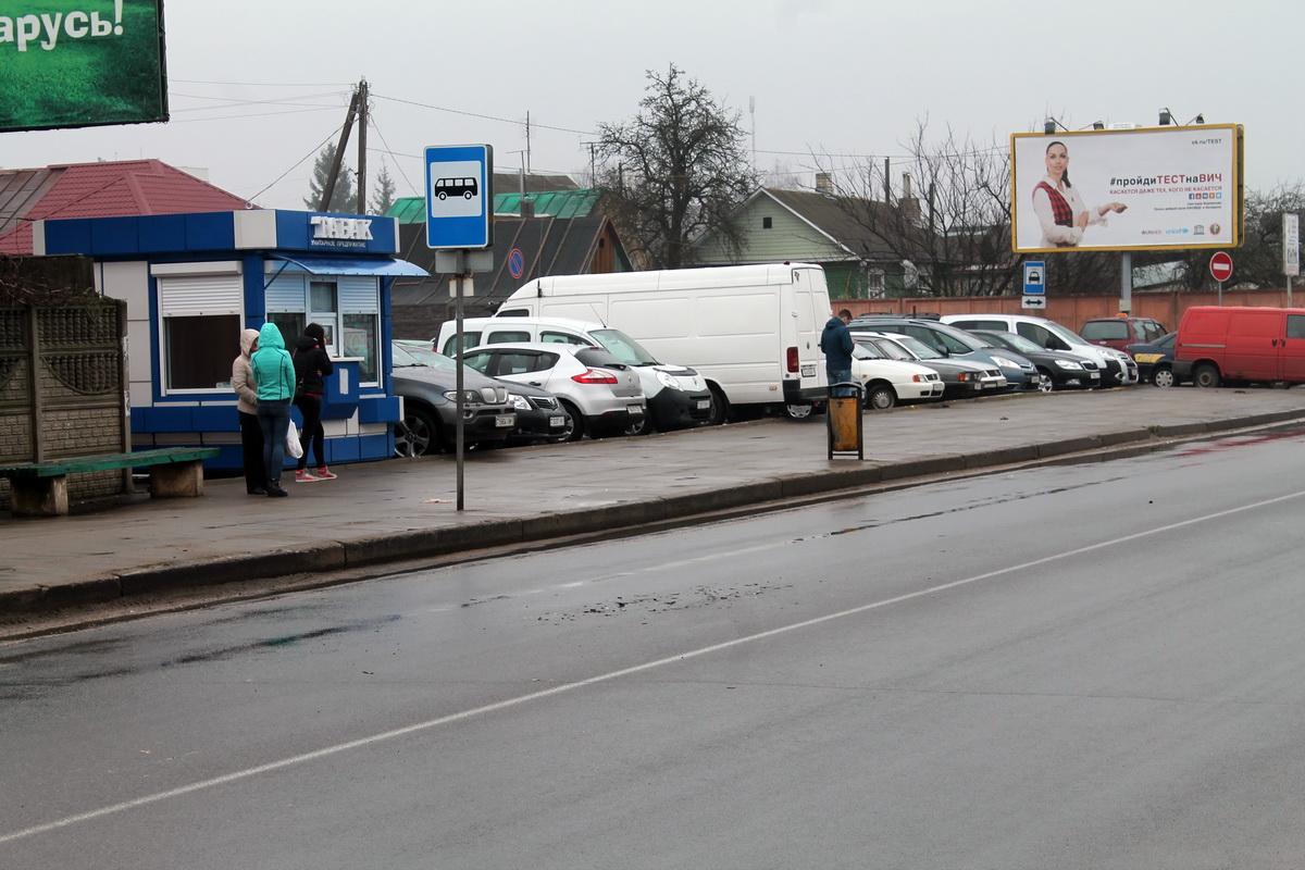 Место дорожно-транспортного происшествия. Фото: Татьяна МАЛЕЖ