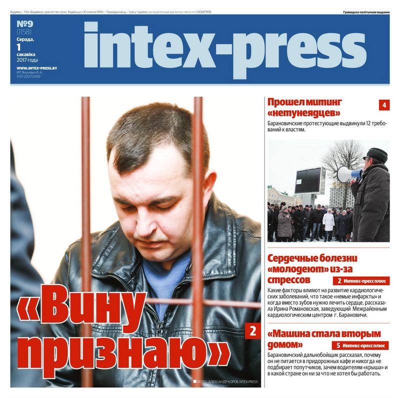 Обвинитель запросил для экс-главы Барановичской ГАИ Волковыцкого 5 лет «химии»