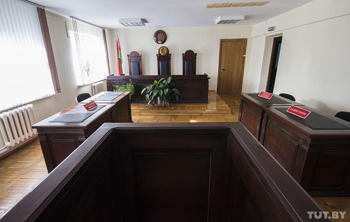 Зал суда, где рассматривалось дело Вильхового.