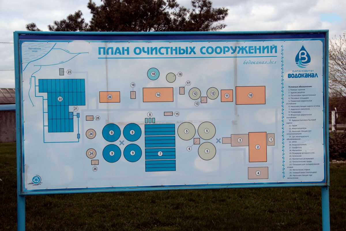 Когда биогазовый комплекс заработает, в план очистных сооружений дорисуют и его.
