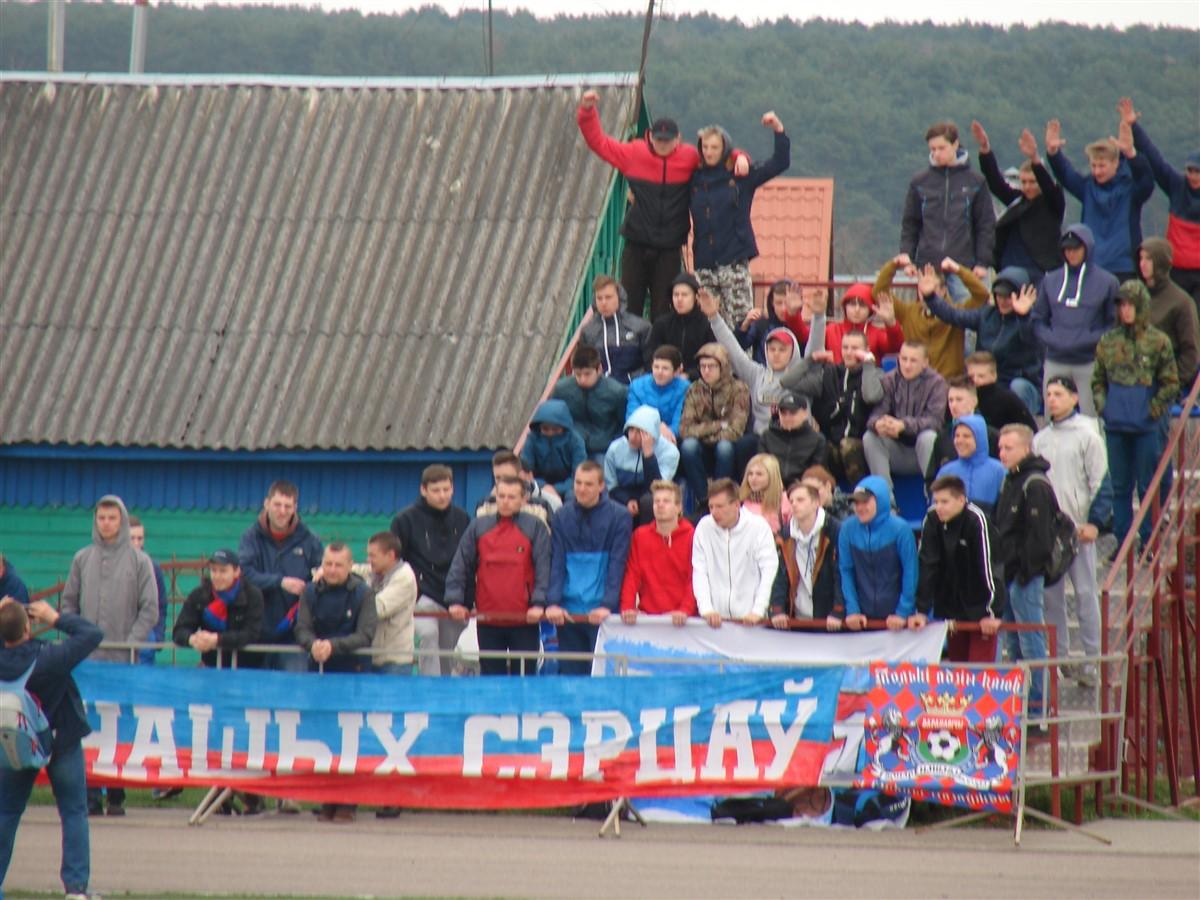Суппортеры ФК «Барановичи».