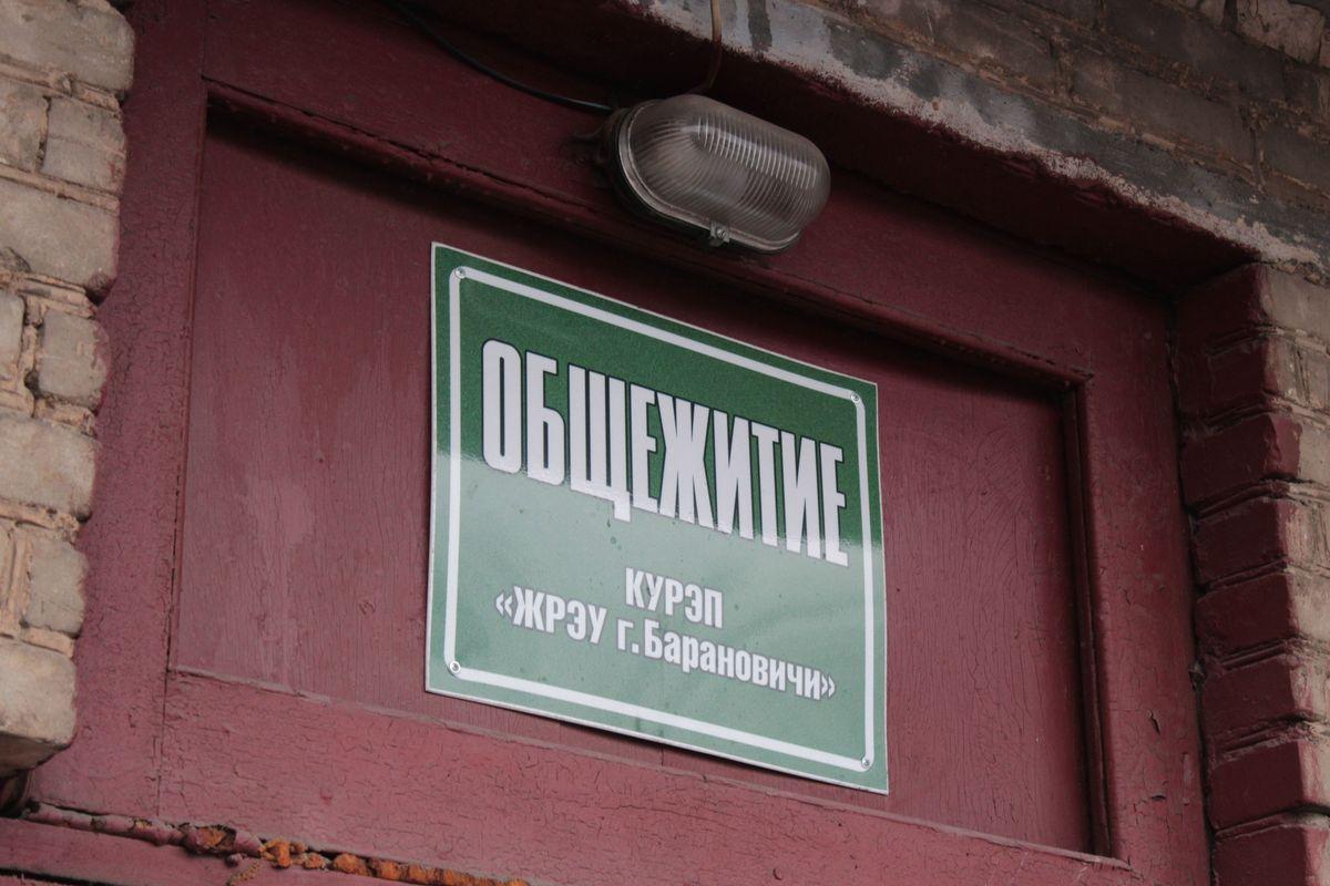 Все фото: Юрий ПИВОВАРЧИК