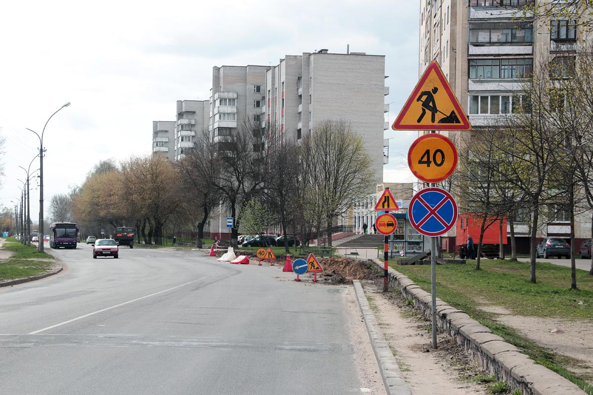 Автобусная остановка «1-е Третьяки»