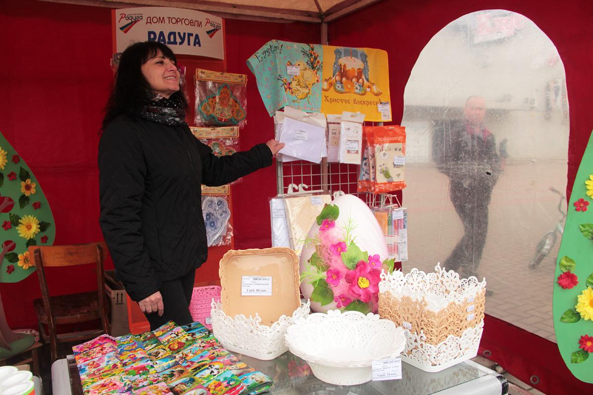 Дом торговли «Радуга» предлагает разнообразные товары к празднику.