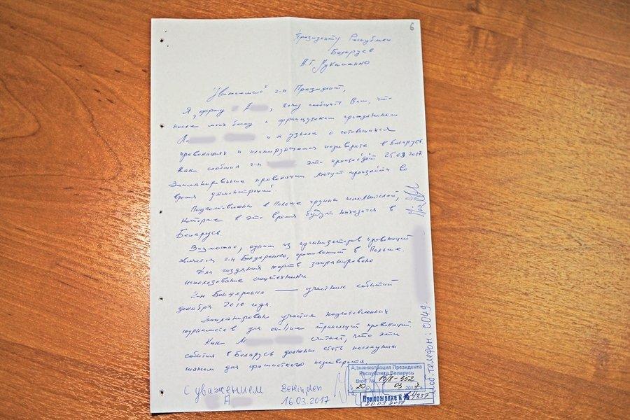 Заявление фрау А. о готовящихся беспорядках в Минске. Фото: сайт sb.by