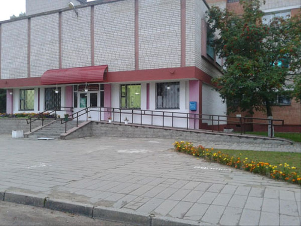 Барановичский онкологический диспансер. Фото: сайт http://barcp.by/