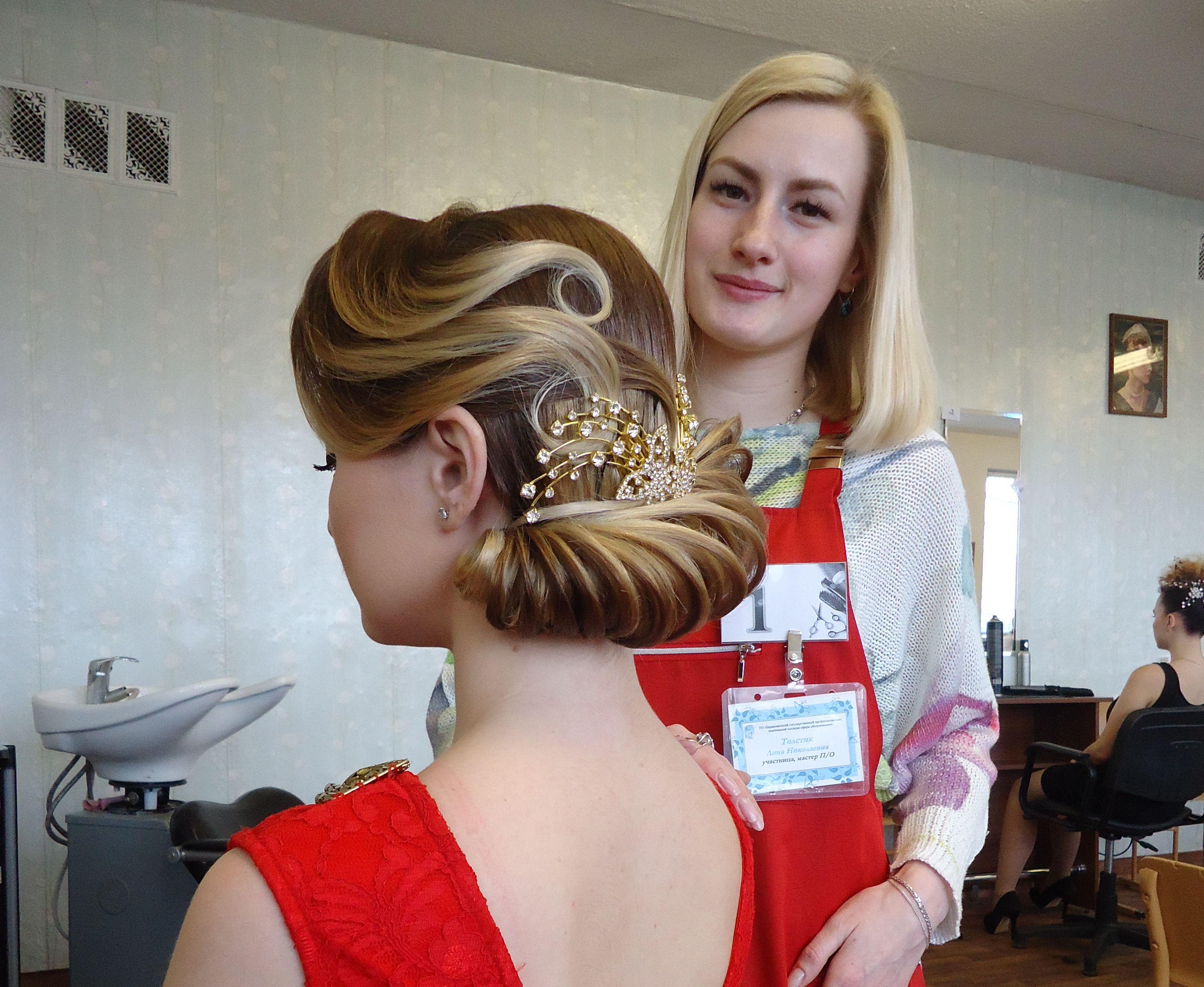 Прическа на конкурс, сделанная мастером производственного обучения Линой Толстик.