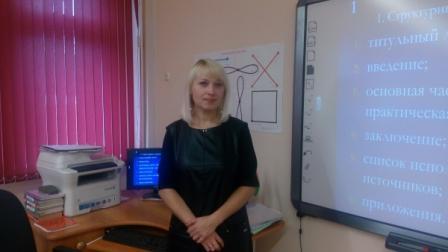 Татьяна Шагун. Фото: http://lyceum1.baranovichi.edu.by