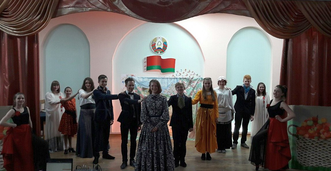 "Театр ГУО ""Гимназия №5 г. Барановичи"". Фото: http://goo.baranovichi.edu.by/"