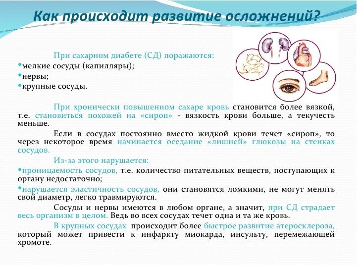 Фото: http://zdorov-info.com.ua/