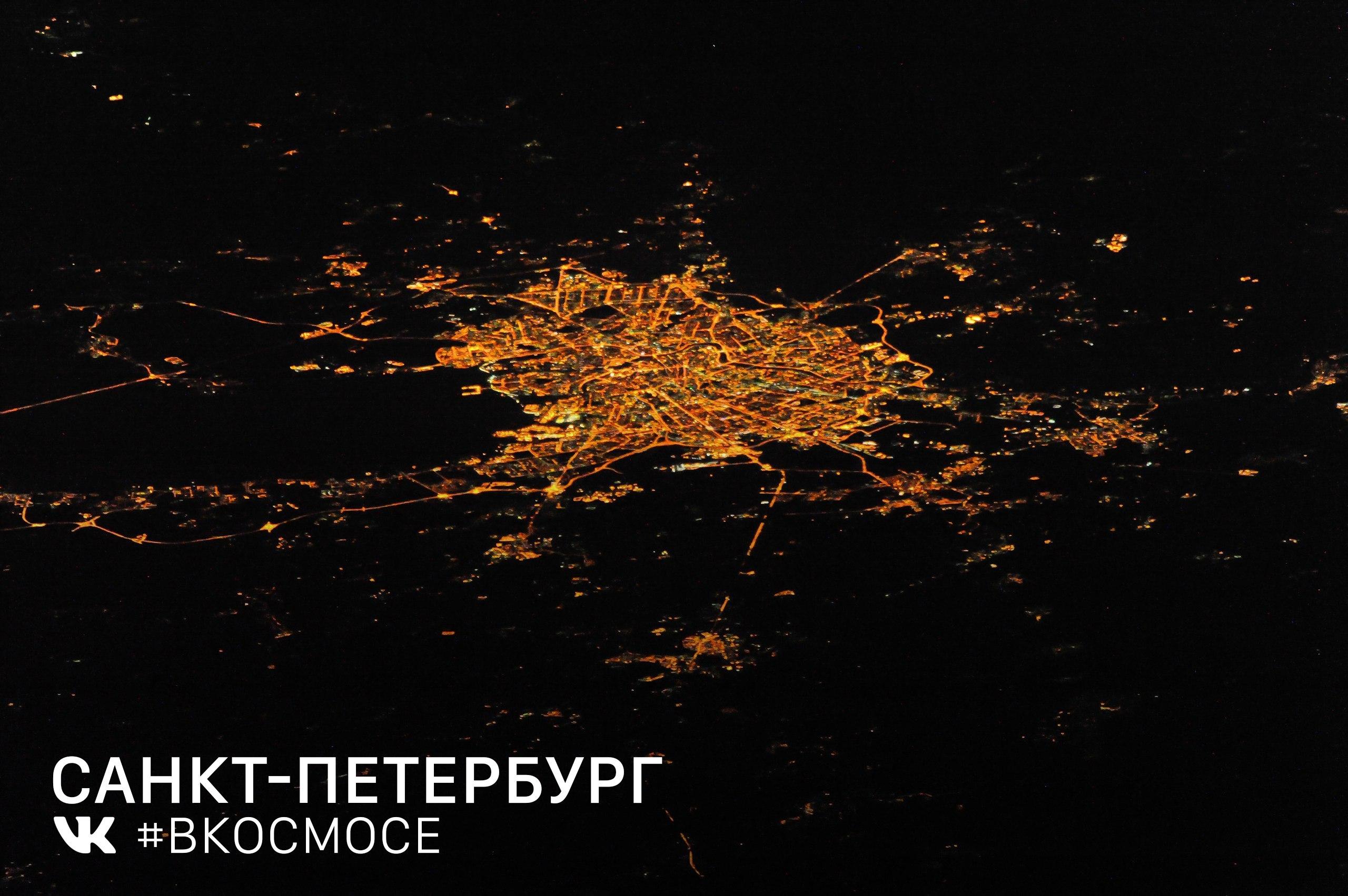 Фото: космонавт Сергей Рязанский / Роскосмос