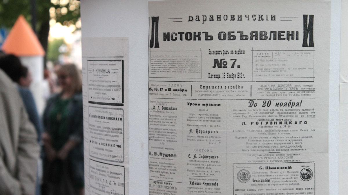Праздник улицы Мариинской. «Ночь музеев - 2017»