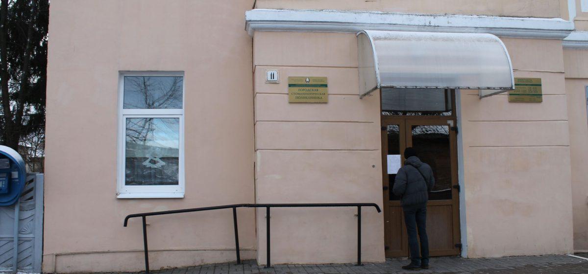 Мордовия республиканская больница адрес