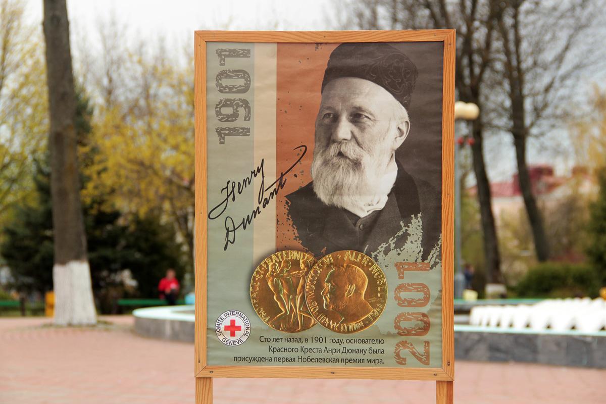 Анри Дюнан - основатель Международного движения Красного Креста.