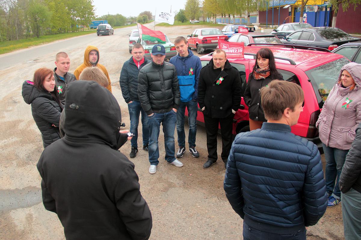 Участники сообщества «DRIVE2 Барановичи» обсуждают предстоящее мероприятие.