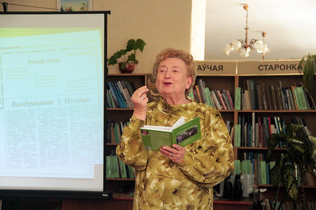 Клавдия Тристень, руководитель литературно-музыкальной гостиной «Ветразь».