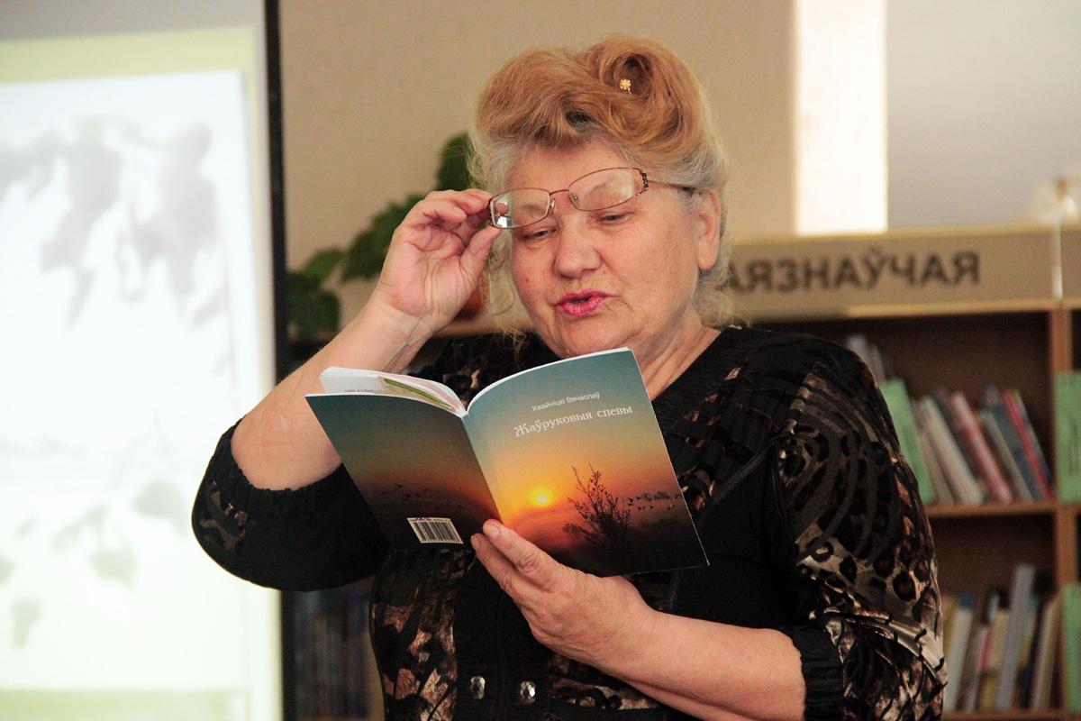Людмила Шувалова, руководитель поэтического клуба «Лира».