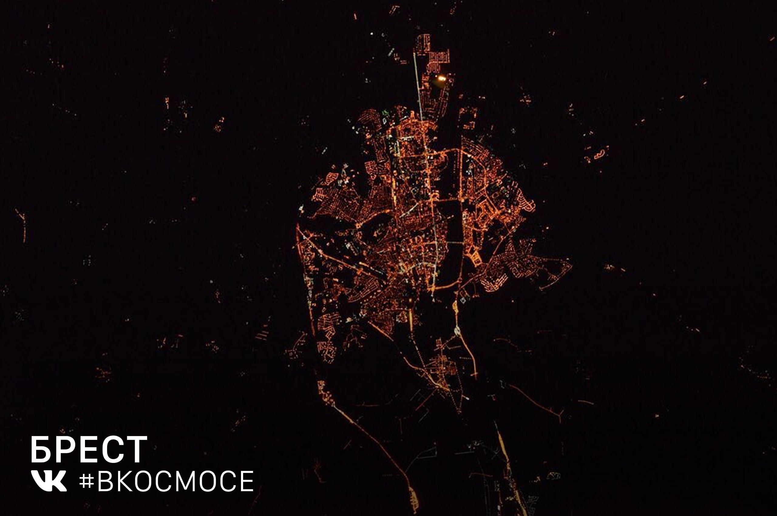 Фото: космонавт Олег Новицкий / Роскосмос
