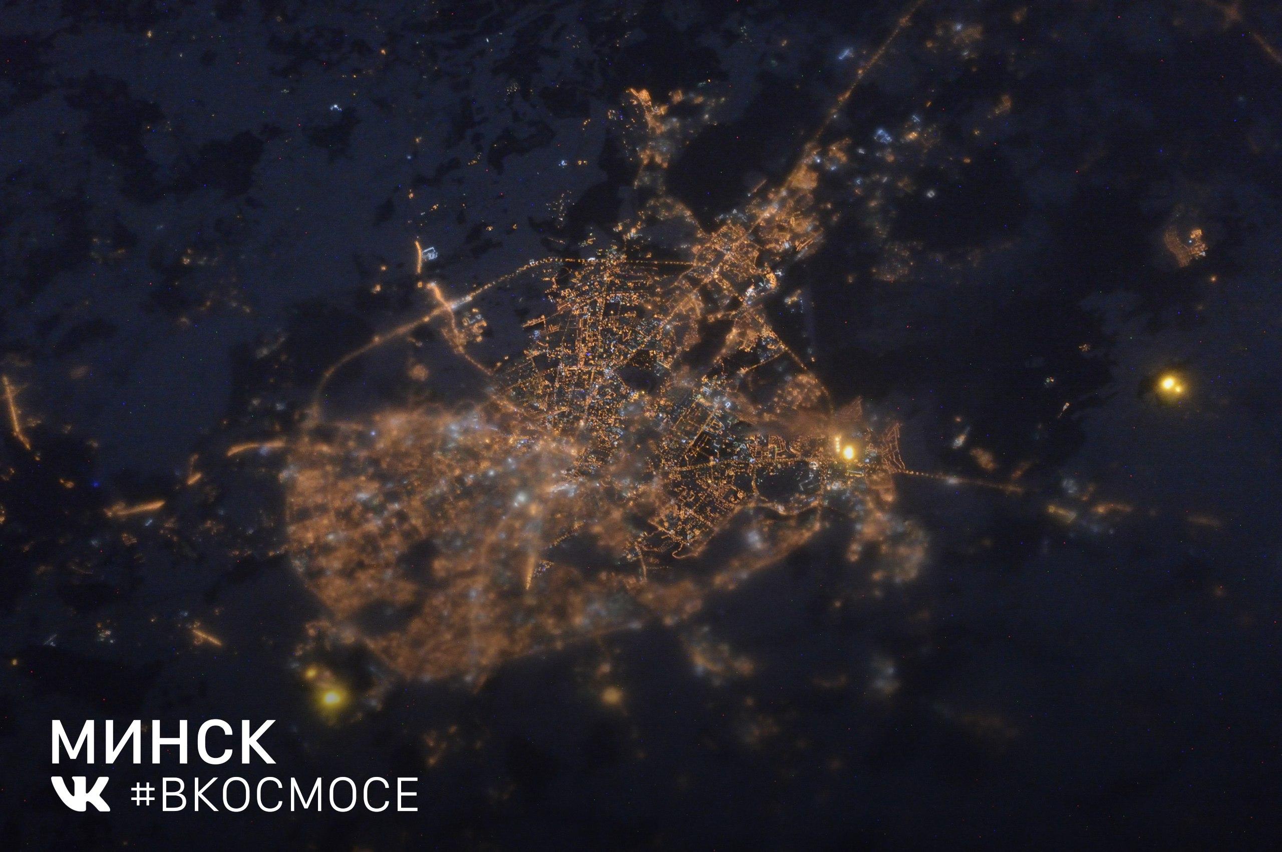Фото: космонавт Сергей Волков / Роскосмос