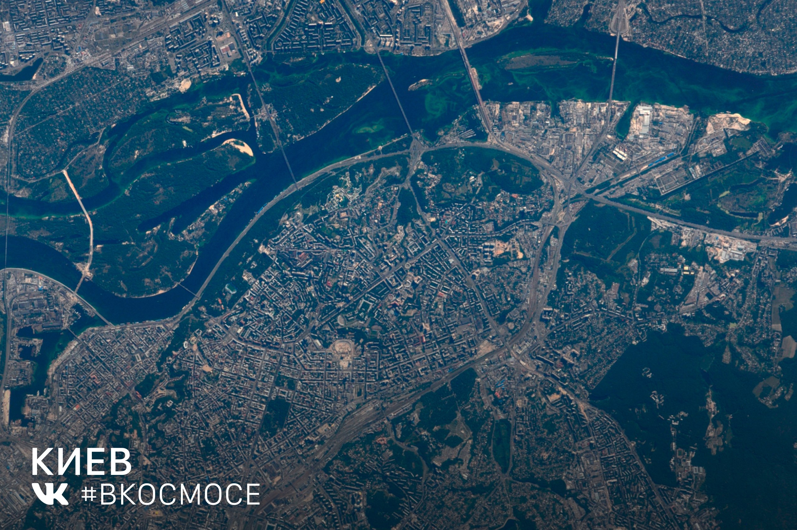 Фото: космонавт Федор Юрчихин / Роскосмос
