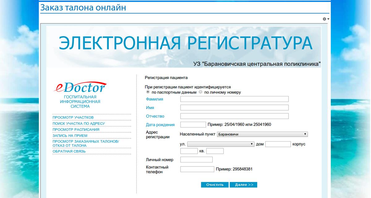 Ветеринарная клиника бэст новосибирск вакансии