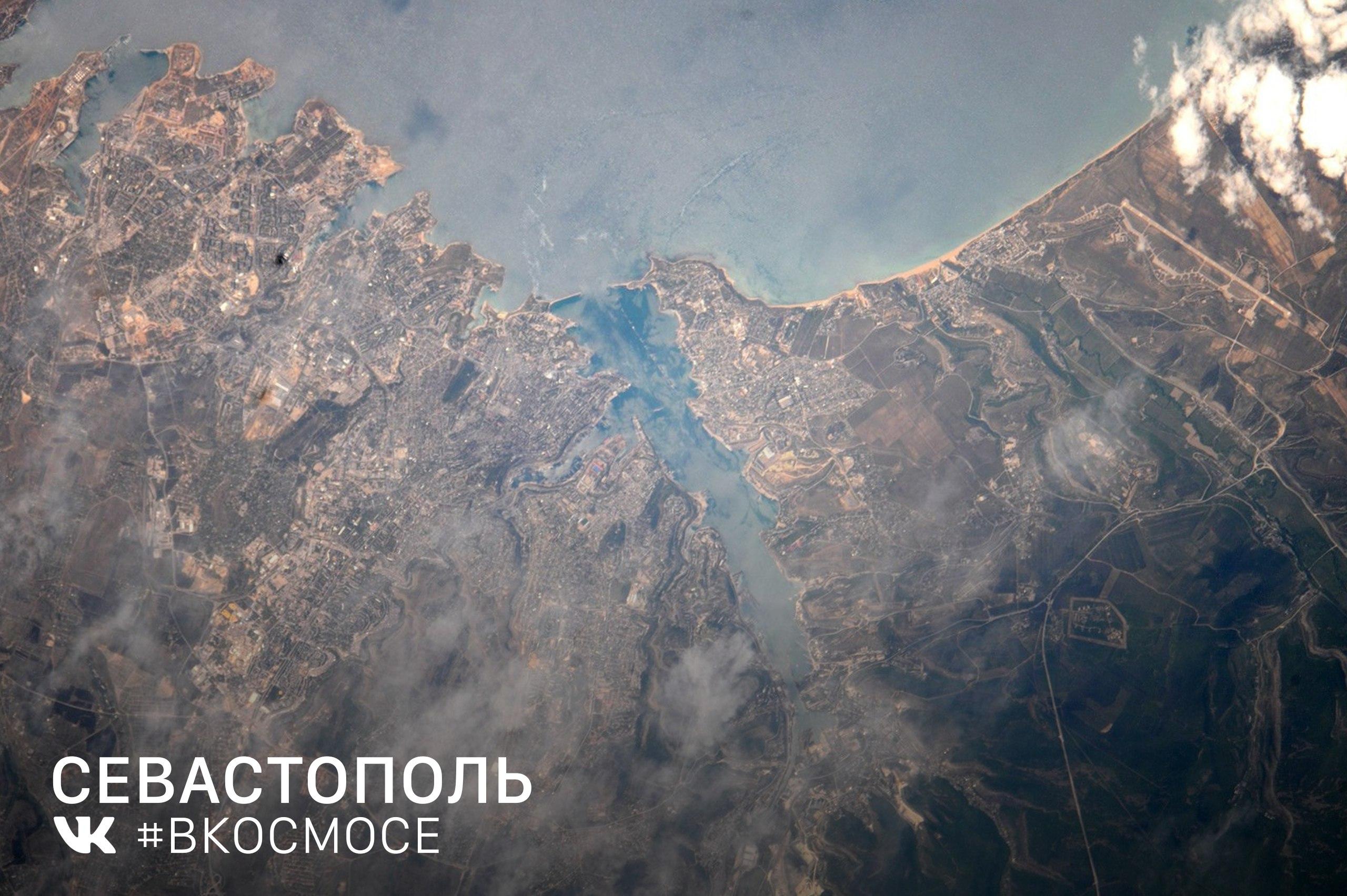 Фото: космонавт Олег Артемьев / Роскосмос