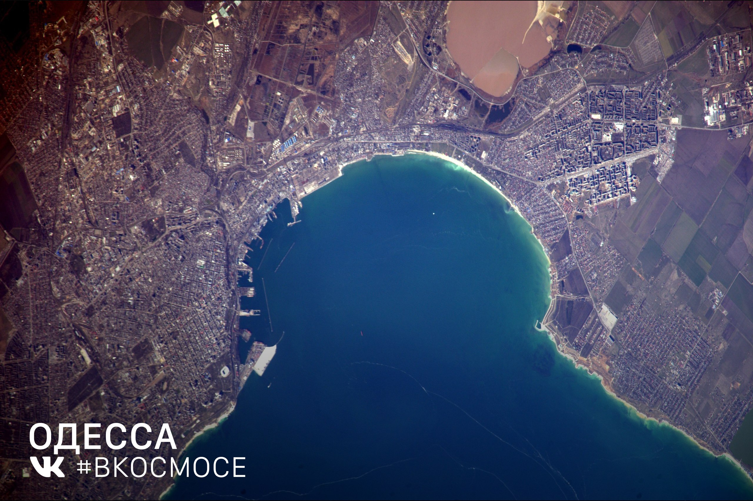 Фото: космонавт Антон Шкаплеров / Роскосмос