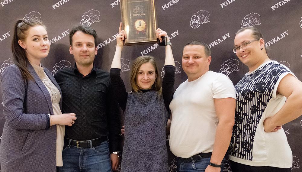 Победитель Потасовка#2 – команда «Орион».