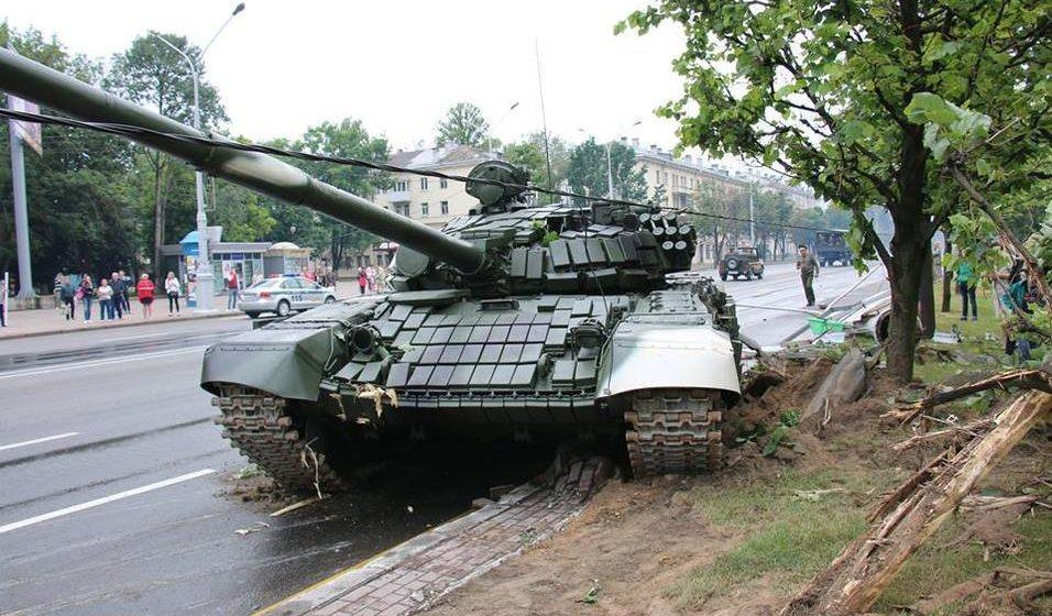 Смотреть фото танк въехал
