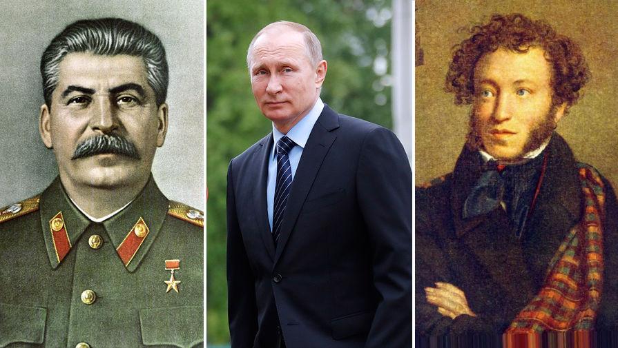 Иосиф Сталин, Владимир Путин, Александр Пушкин  Коллаж: РИА «Новости»/Коллаж «Газета.Ru»