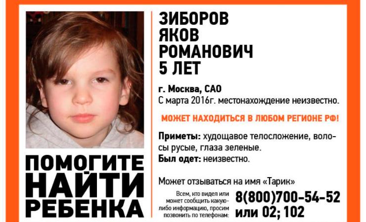 Кировский районный суд сегодня новость