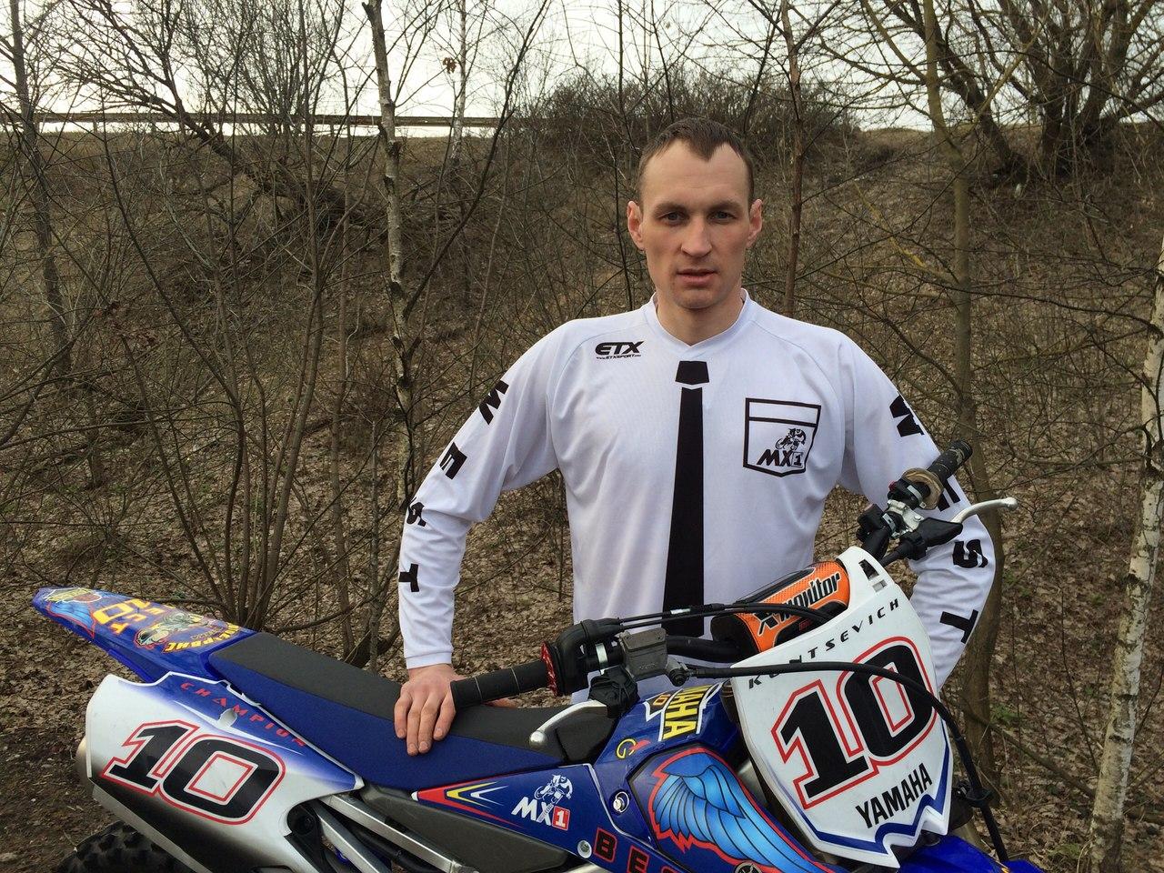 Артем Кунцевич. Фото со страницы спортсмена ВКонтакте.
