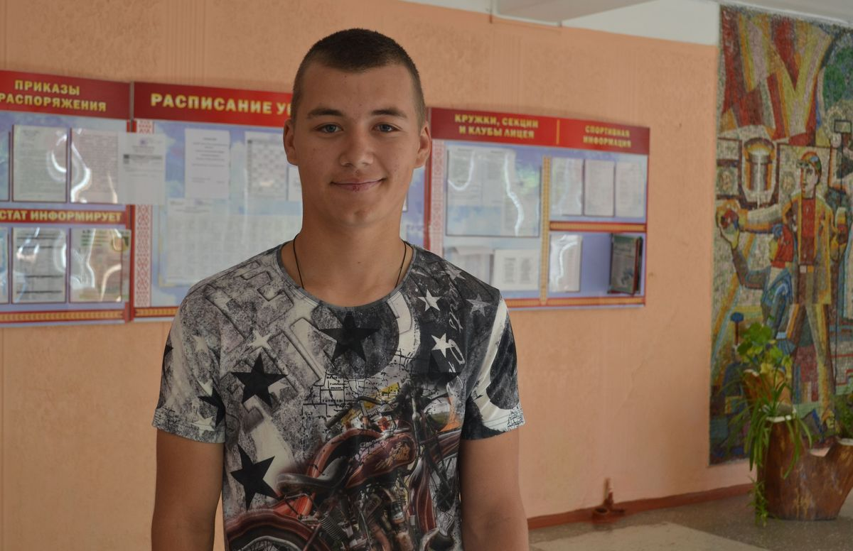 Андрей Андрейчик.