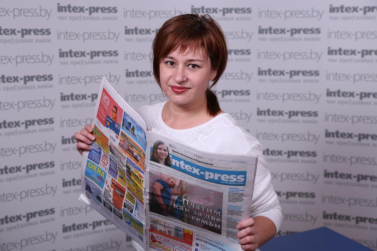 И а регнум новости а россии и мире