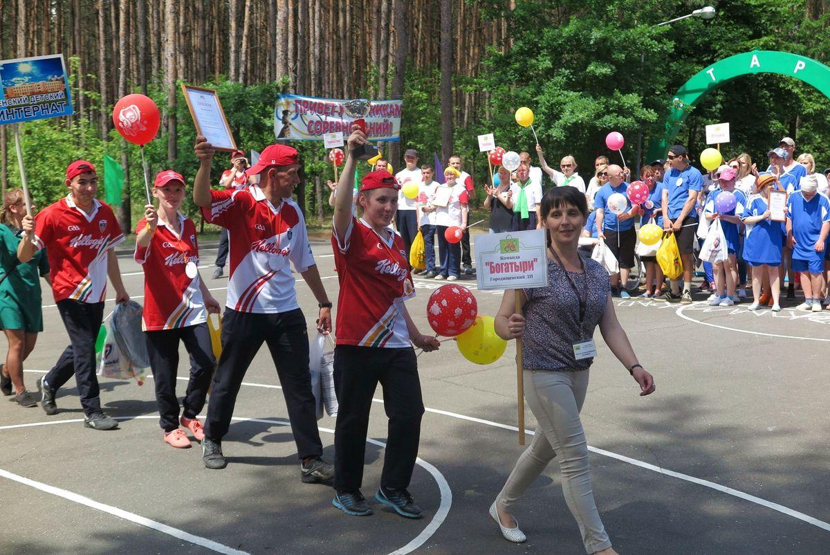 Победитель соревнования – команда «Богатыри».