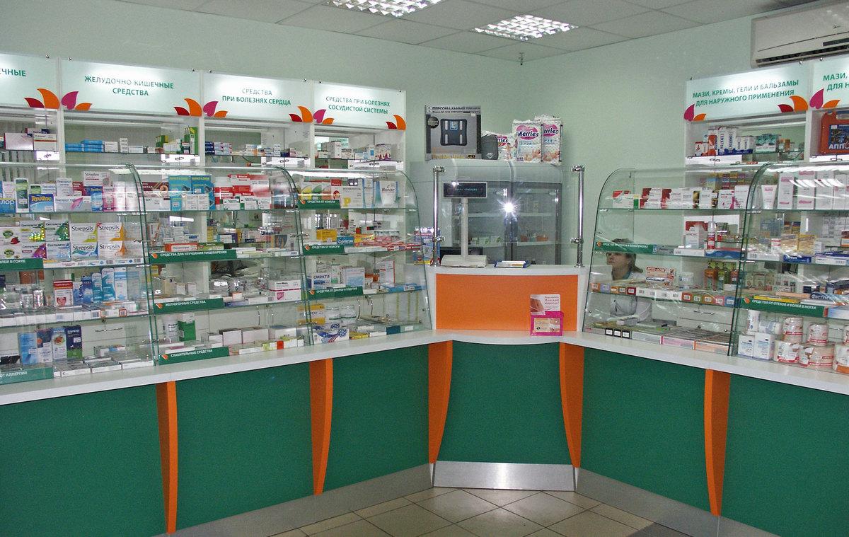 Ваш бизнес купить готовую аптеку раменское минувшие
