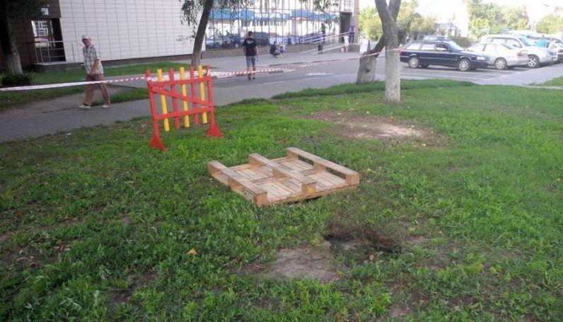 Место ЧП. Фото: http://mchs.gov.by