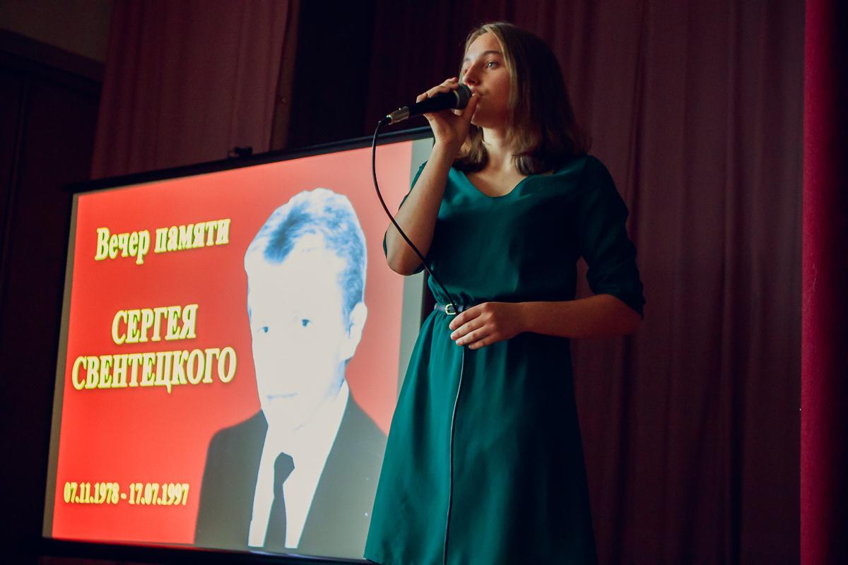 На концерте пела племянница погибшего Сергея Свентецкого.