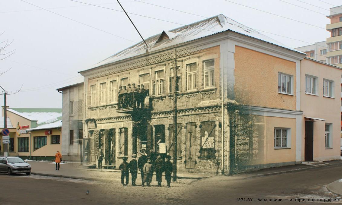 Здание администрации общепита «Школьник»