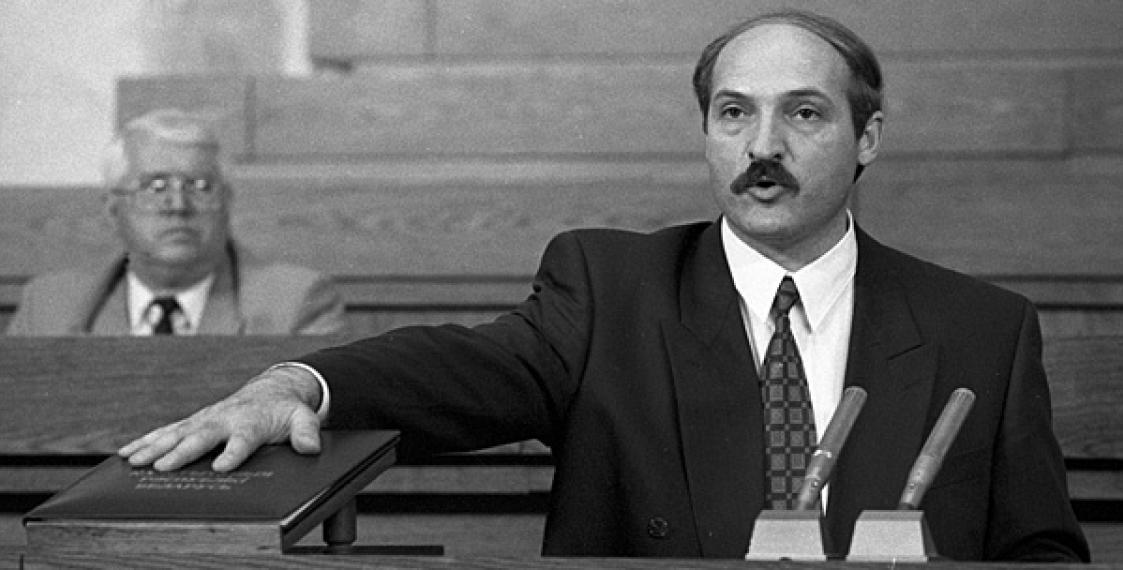 Александр Лукашенко дает присягу в 1994 году. Фото: Еврорадио