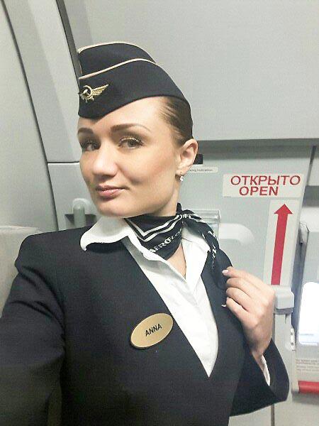 Анна Бахметьева. Фото: соцсети