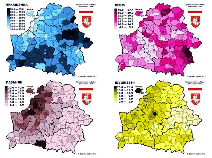 Инфографика: Василь БАБИЧ, ru.wikipedia.org