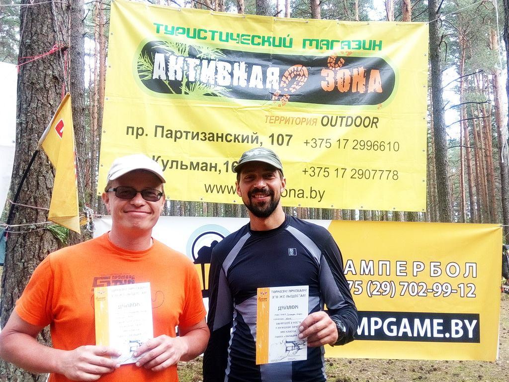 Виктор Шерышев и Игорь Сичкарь с дипломами по окончании гонки. Фото: Facebook