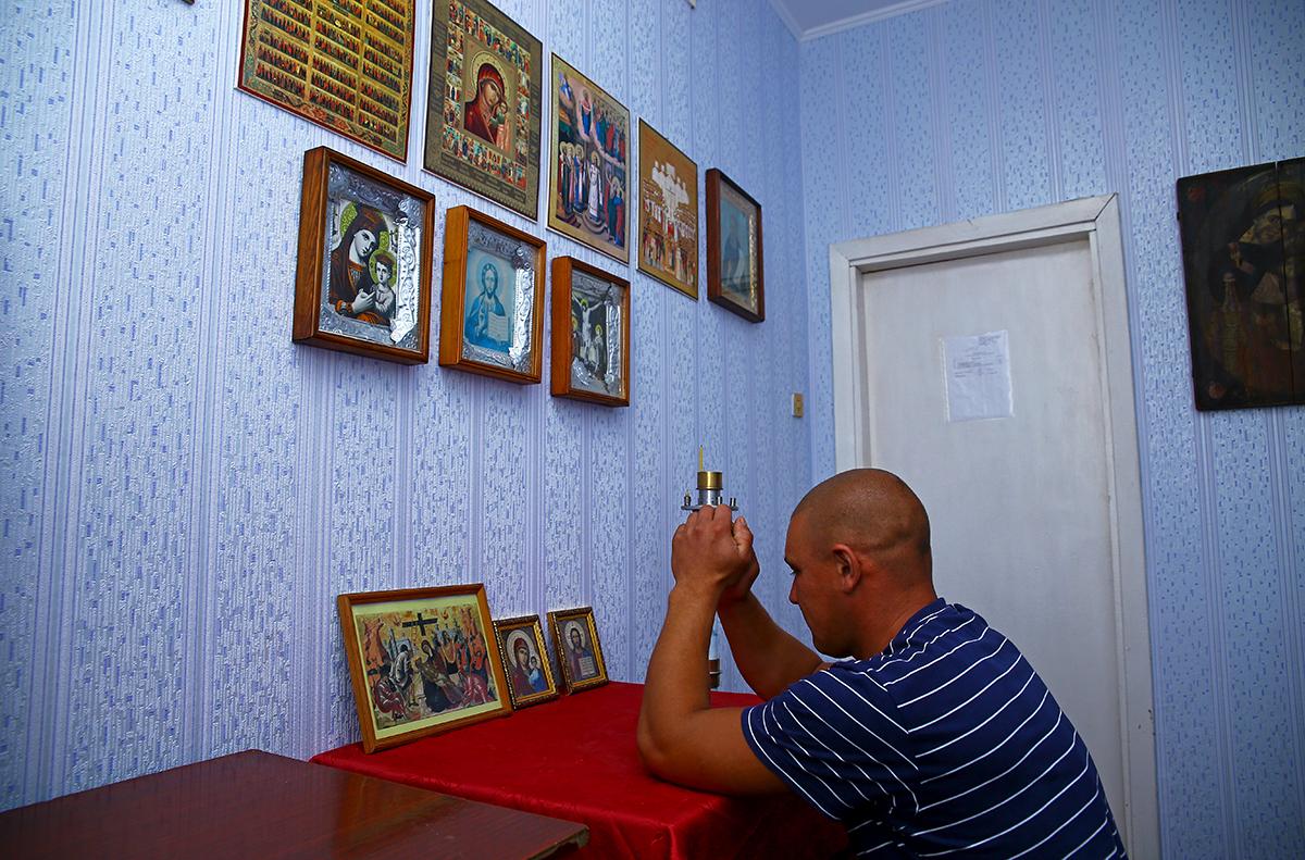 Молельная комната.